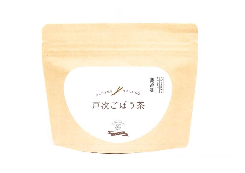 合戦ごぼう茶のパッケージラベルデザイン