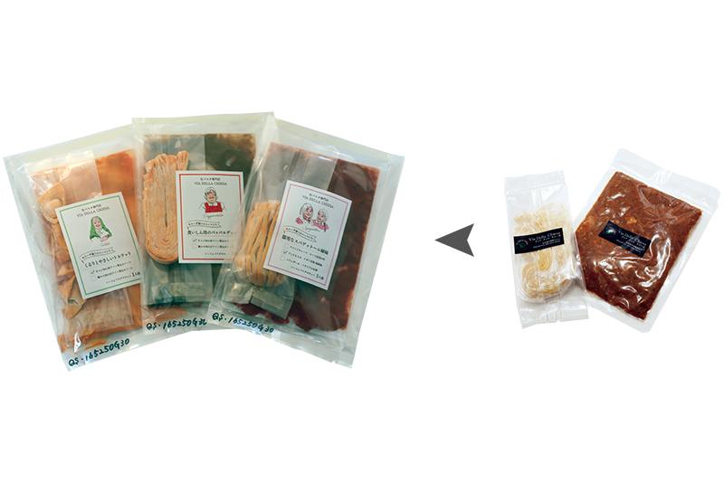 牛スジ肉の赤ワイン煮込み パッパルデッレ(販売セット)のパッケージラベルのデザイン[ヴィア デッラ キエーザ]