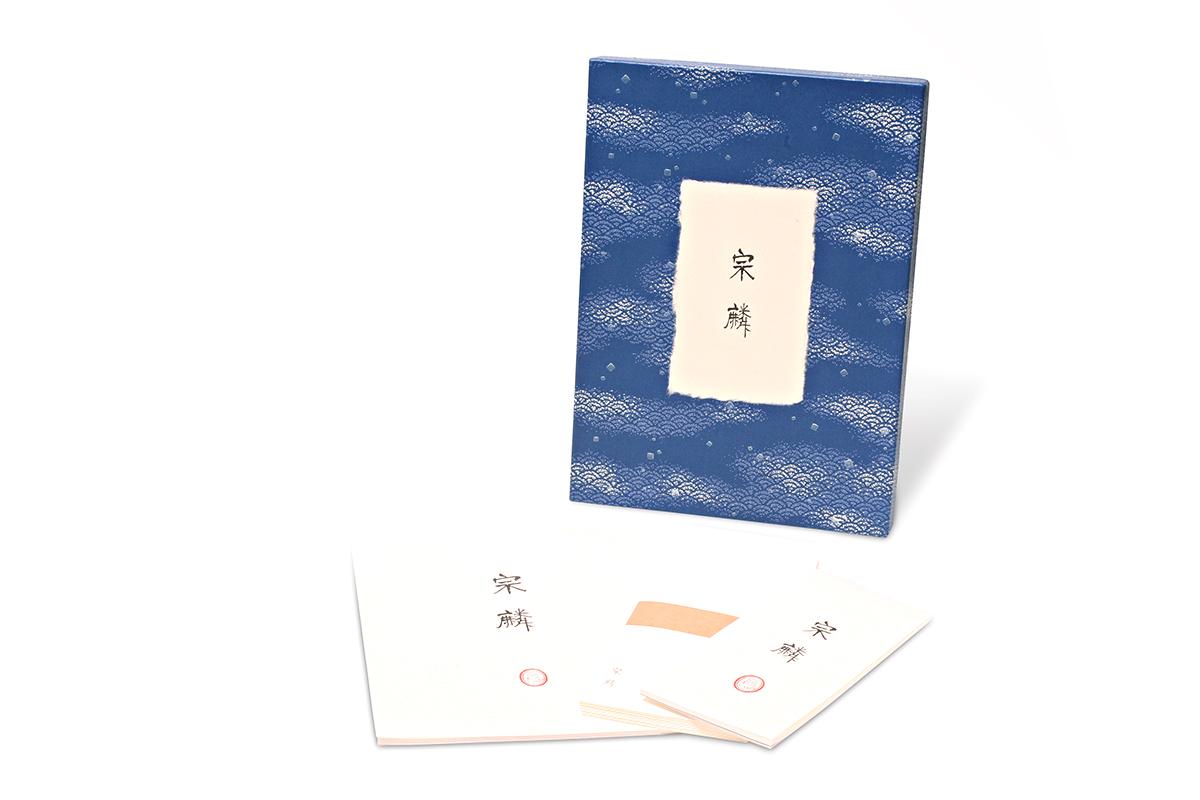 活版印刷の手触りを感じられる 一筆箋・便箋・封筒セット 「宗麟」