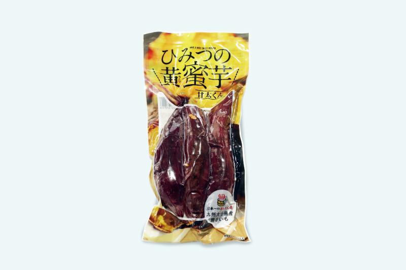 ひみつの黄蜜芋(きなみついも)のパッケージデザイン