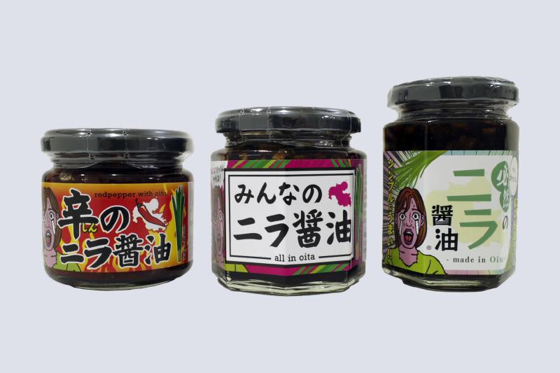 辛のニラ醤油・みんなのニラ醤油必然のニラ醤油