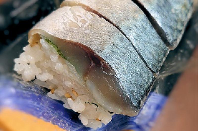 関さば棒寿司本体